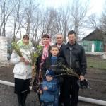 Семья Курдюковых