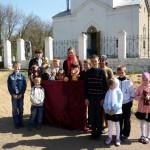 День православной семьи 2009