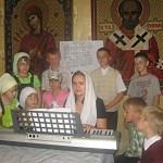 День православной семьи 2010
